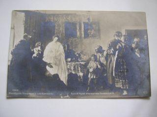Antique Postcard - 1901,  Stamp Overprint - Rare photo