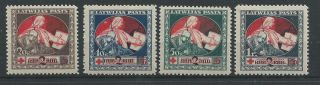 Latvia.  Red Cross.  Overprint.  Green Design Of Back.  Mi 65 - 68z.  Mh photo