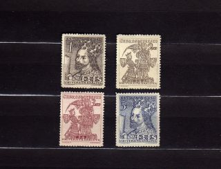 Czechoslovakia 346 - 49 600th Anniv.  Foundation Of Charles University,  Praque photo
