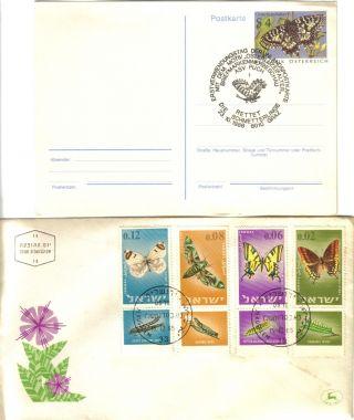 Austria 1986 Postcard & Israel Jerusalem 1965 & Nicaragua Envelopes Butterflies photo