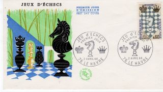 France.  Not Postally Cover 1966.  Chess. photo