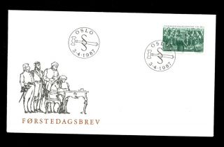 Norway 1987 150th Anniv Of Laws On Local Councils Fdc C3156 photo
