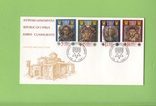 Cyprus 1991 6th - Century Mosaics From Kanakaria Church First Day Cover photo