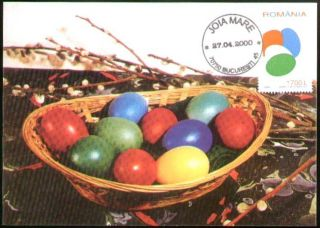 The Holy Easter 2000;eggs Red+chicken,  Maxi Cards+2 Pc ' S photo