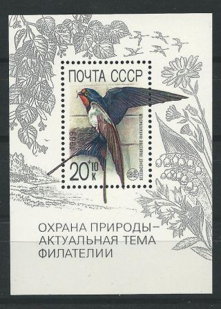 Russia.  Ussr.  1989.  Nature Conservation.  Mi Bk 211.  Scb165. photo