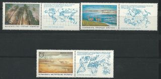 Russia.  Ussr.  1989.  Preserve Nature And The World.  Mi 5921 - 23 Sc 5747 - 49. photo