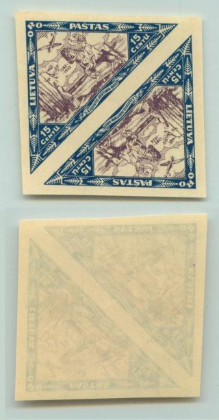 Lithuania,  1933,  Sc C65, ,  Imperf,  Pair.  D9636 photo