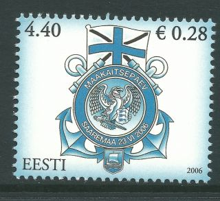 Estonia 2006 - Victory Day Naval Parade Coat Nautical War - Sc 549 photo