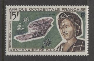 1958 French Colonies West Africa 15 Fr.  Air Mail Issue photo