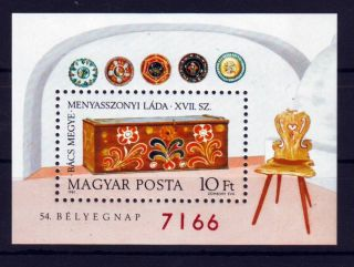 Hungary - 1981.  Stamp Day,  Folk Arts - Special Gift Edition - photo