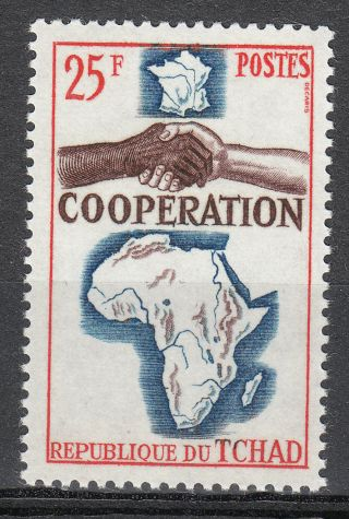 Chad 1964 Sc 103 Stamp Common Design Type Africa Map photo