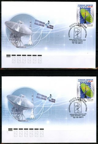 2011.  Russia.  Russia.  Communication.  Fdcs photo