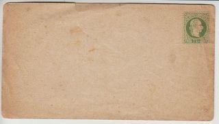 Austria 1867 3kr,  Postal Stationery Cover. photo