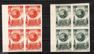 Russia,  Ussr Sc 1083b - 84a,  29th Anniv.  Of The October Revolution Block 4 ' S photo