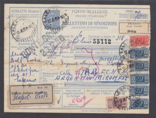 Italy H&g N108,  1958 150l Blue Parcel Post Label Uprated,  Salerno Cds photo