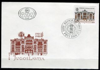 1823b - Yugoslavia 1980 - University Of Belgrade - Fdc photo