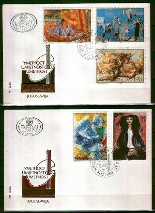 1868 - Yugoslavia 1980 - Paintings - Fdc photo