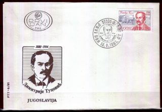 1885b - Yugoslavia 1981 - Dimitrije Tucovic - Publicist - Fdc photo