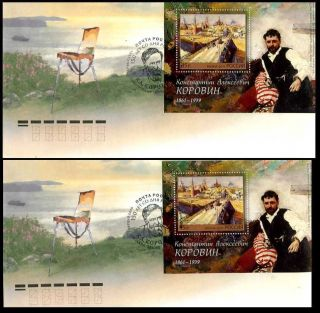2011.  Russia.  The 150th Birth Anniv.  Of K.  A.  Korovin,  Painter.  Fdcs photo