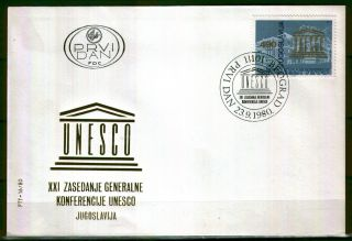 1853b - Yugoslavia 1980 - Unesco - Kotor - Fdc photo