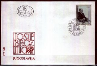 1886b - Yugoslavia 1981 - Marshall Tito - Fdc photo
