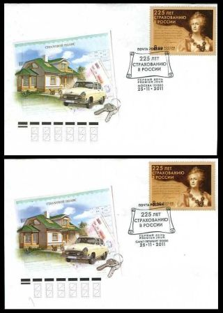 2011.  Russia.  The 225th Anniv.  Of Insurance Industry In Russia.  Fdcs photo