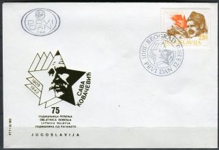1832b - Yugoslavia 1980 - Sava Kovacevic - Partisan - Hero - Fdc photo