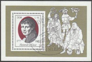 East Germany Ddr Gdr 1977 Cto Mini Sheet - Heinrich Von Kleist Block 51 photo