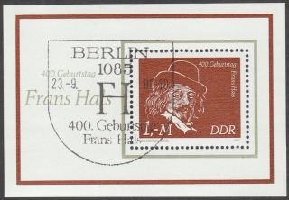 East Germany Ddr Gdr 1980 Cto Minisheet - Painter Frans Hals Block 61 photo