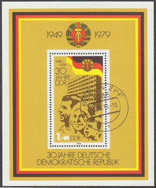 East Germany Ddr Gdr 1979 Cto Minisheet - 30th Anniversary photo