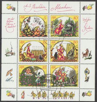 East Germany Ddr Gdr 1984 Cto Minisheet Fairy Tales Pushkin Tsar ' S Daughter photo