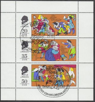 East Germany Ddr Gdr 1975 Cto Minisheet - Fairy Tales Emperor ' S Clothes photo