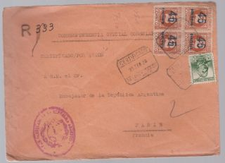 1938 Spain Diplomatic Mail Embassy Of Argentina Cover To Embassy In Paris France photo