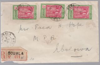1931 Douala Cameroun Registered Cover To Ebolowa Red Wax Seal photo