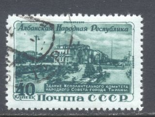Russia 1951,  Albanian People ' S Republic; Single,  Sc 1541, ,  Gum,  Hinged photo