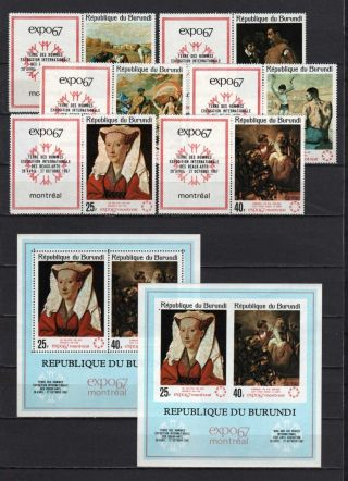 Belgisch Congo Belge Burundi N°246/51 W Labels + Bl20 - 20a Paintings C17.  50eu photo