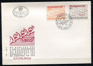 1931 - Yugoslavia 1982 - Congress Of Communist Of Yugoslavia – Fdc photo