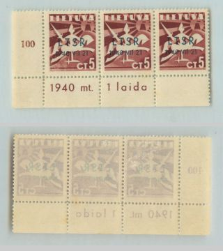 Lithuania,  1934,  Sc 2n11, ,  Strip Of 3.  D5750 photo