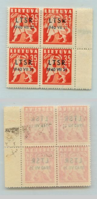 Lithuania,  1934,  Sc 2n16, ,  Block Of 4.  D5749 photo