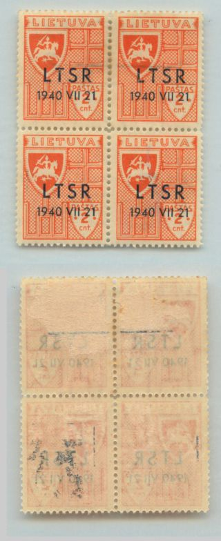 Lithuania,  1934,  Sc 2n9, ,  Block Of 4.  D5747 photo