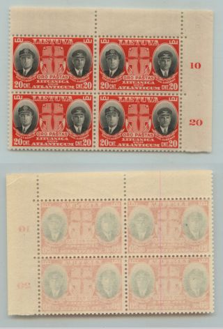 Lithuania,  1934,  Sc C79, ,  Block Of 4.  D5721 photo