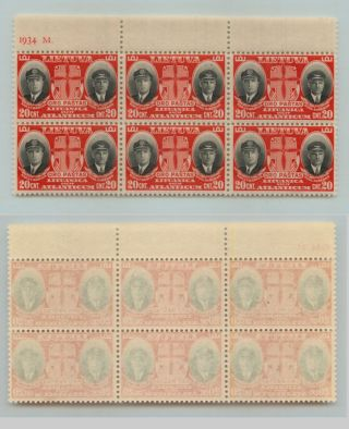 Lithuania,  1934,  Sc C79, ,  Block Of 6.  D5720 photo