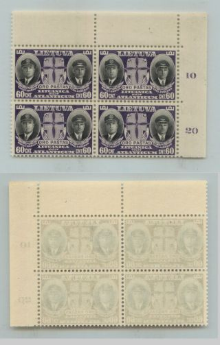 Lithuania,  1934,  Sc C81, ,  Block Of 4.  D5716 photo