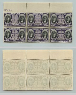 Lithuania,  1934,  Sc C81, ,  Block Of 6.  D5717 photo