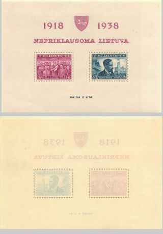 Lithuania,  1939,  Sc 309a, ,  Souvenir Sheet.  D5691 photo