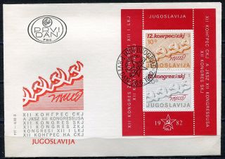 1933 - Yugoslavia 1982 - Congress Of Communist Of Yugoslavia – S/s - Fdc photo