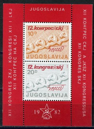 1932 - Yugoslavia 1982 - Congress Of Communist Of Yugoslavia – S/s photo