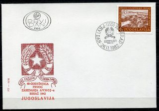 1956a - Yugoslavia 1982 - Antifascism Council – Avnoj – Fdc photo