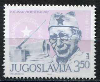 1916 - Yugoslavia 1982 - Mosa Pijade - Revolutionary,  Art Critic,  Jewish – photo