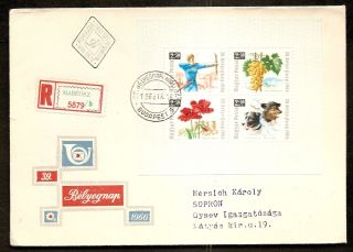 Hungary - 1966 Cacheted/registered Fdc W/ss - Rn619ag photo